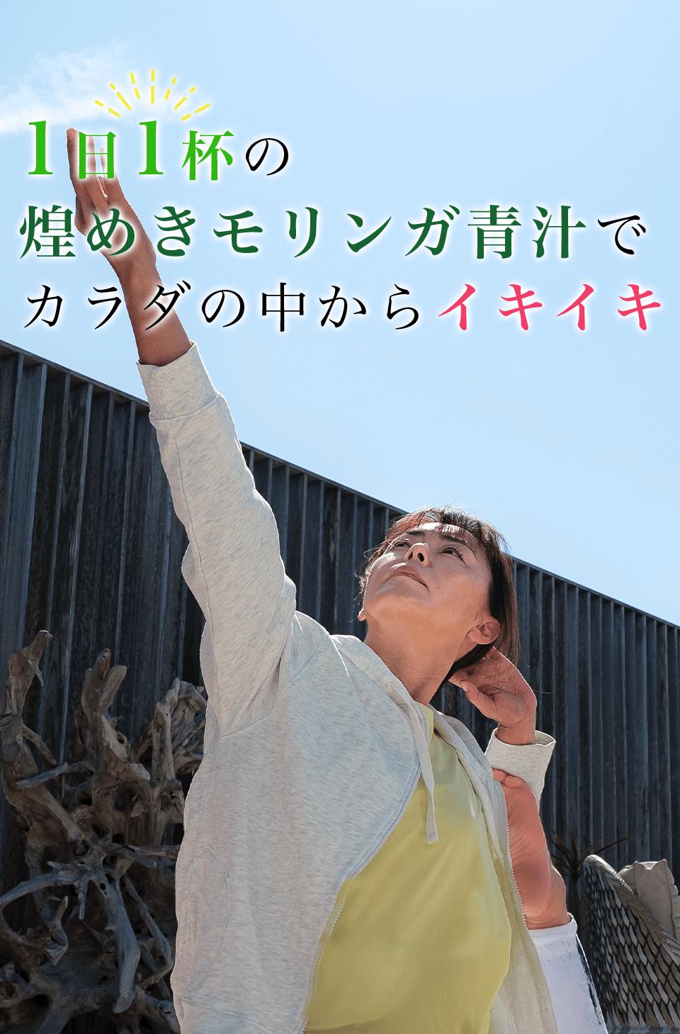 田中律子さんも大満足♩